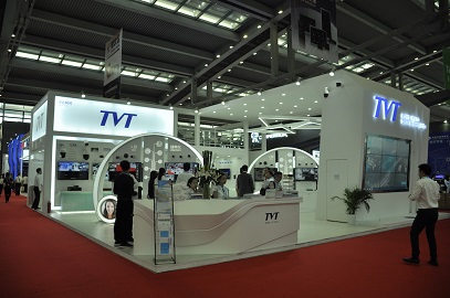 TVT at the 17th China Public Security Exhibition in Shenzhen